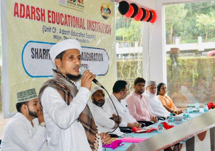 ತೋಡಾರು ಆದರ್ಶ್ ವಿದ್ಯಾ ಸಂಸ್ಥೆ: ಸಮಸ್ತ ಫಾಳಿಲಾ ಕೋರ್ಸ್ಗೆ ಚಾಲನೆ